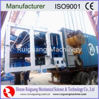 Buy cheap fully automatic concrete block making machine for sale product