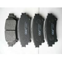 ISO Approval Japanese Spare Parts Rear Brake Pads Genuine Lexus Rx OEM 04466-0E010