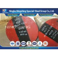 Buy cheap ASTM A681 AISI H13 Tool Steel Heat Treatment For Forging Press Mold product