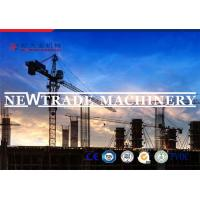 China 40m Height Technical Team Service Construction Tower Crane TC5013 6 Tons 50m Span on sale