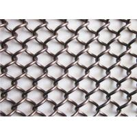 Buy cheap 1mm Fine Wire Metal Mesh Curtains product