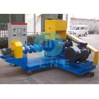 Buy cheap Automatic Floating Fish Feed Machine / Pet Food Fish Pellet Extruder 500 ~ 700kg/H product