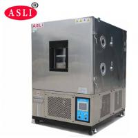 China High Low Temperature Environmental Testing Chamber Equipment Climatic Chamber on sale
