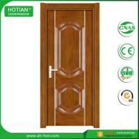 Buy cheap Turkey Door Designs Security Steel Door for Apartment Main Entrance Door product