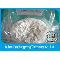 China 99% Lidocaine Hydrochloride Local Anesthetic Powder / Pain Killer Drug CAS 73-78-9 wholesale