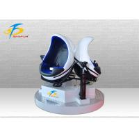 Buy cheap Triple Seats 9D VR Egg Chair With 360 Rotation / 9D Virtual Reality Machine product