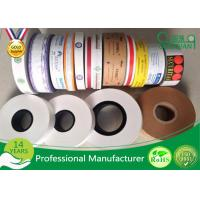 Buy cheap Printed LOGO Eco - Friendly Non Adhesive Kraft Reinforced Tape Water Activated product