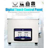 Buy cheap New design 15L 40KHz  fast cleaning digital ultrasonic cleaner with degas functio from wholesalers
