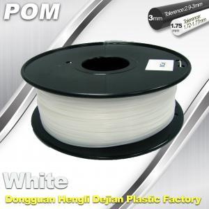 Buy cheap 3D Printer POM Filament Black and White 1.75 3.0mm High strength POM filament product