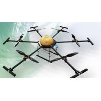 Buy cheap Agriculture Pump Sprayer Drone product
