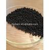Buy cheap Humate urea black brown granule from wholesalers