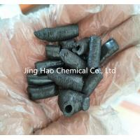 Buy cheap Black Solid Modified Coal Tar Pitch For Metallurgical Industry High Viscosity Binder product