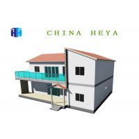 Buy cheap Fast Construction Contemporary Prefabricated Homes , Luxury Custom Built Metal Homes product