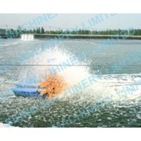 Buy cheap 4PCS Paddle Wheel Aerator (YC1.5)2HP,1.5KW Oxygen Aeration Machine product