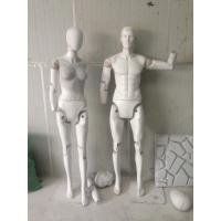 Quality articulated mannequin,fiberglass mannequin,mannequin for sale