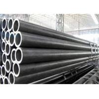 Buy cheap Hot Galvanized Large Diameter Thick Wall Steel Tube Cold Drawn / Hot Drawn product