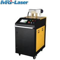 Buy cheap High Speed 200W Fiber Laser Cleaning Machine For Building Material Shops product
