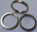 Buy cheap N52 neodymium sintered neodymium strong ring permanent sintered ndfeb magnet product