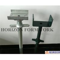 Buy cheap Zinc - Plated Scaffold Leveling Screw Jacks 150x150x5mm Base Plate OEM Available product