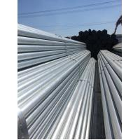Quality Hot Dip Galvanized Steel Pipe for sale