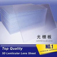 Buy cheap 20 LPI lenticular sheet with flip lenticular effect for large size lenticular advertisment indoor and outdoor Printing product
