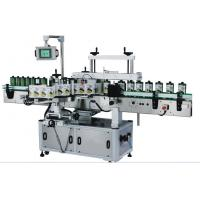 China Double Sides Automatic Labeling Packing Cosmetic Making Machines For Round& Flat Bottles on sale