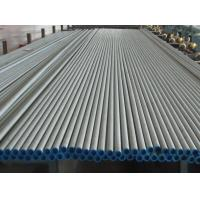 Buy cheap 1 - 12m Cold Drawn Heat Exchanger Tubes For Fluid And Gas Transport product