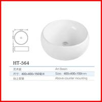 Buy cheap china no hole stone sanitary ware branded in bathroom sink for sale product