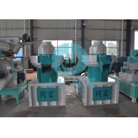 Buy cheap Biomass Hay Hops Wood Pellet Making Equipment Gears Driven 1.5ton Weight product
