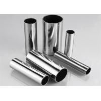 Buy cheap A554 Stainless Steel Round Pipe 304 304L 316 316L Welded Steel Pipe for Decoration product