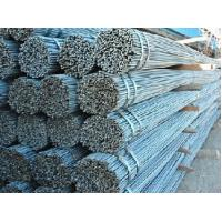 Buy cheap GR60 KS-SD400 Deformed Steel Bar iron rods for reinforced concrete structure product