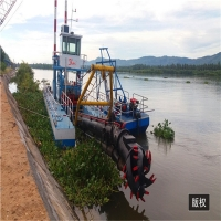 Buy cheap Hydraulic Mini Sand Gold Mining Dredger With Depth 20m product