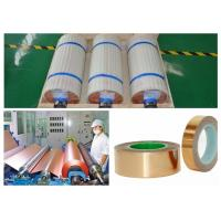 Buy cheap LP Low Profile ED Copper Foil 105um For Phenolic / Epoxy Board 99.8% Purity product