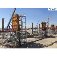 Buy cheap Reusable Square Column Formwork Systems Powder Coated Surface Treatment product