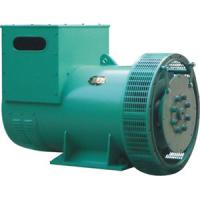 Buy cheap AC Brushless Alternator (25KVA to 1500KVA) product