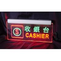 Buy cheap High Quality Led Acrylic Signs For Checkout Use product