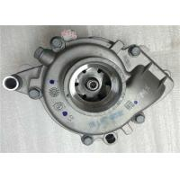 Buy cheap Cruze Optra Car Spare Parts Automotive Water Pump 24405895 With O Ring product
