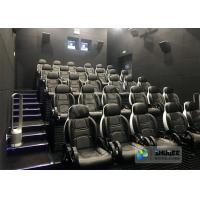 Buy cheap Innovative Electric System 5D Movie Theater Chairs With Special Effects product