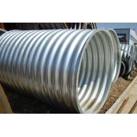 Buy cheap Corrugated Steel Pipe / Steel Pipe is one of the important parts of Highway Engineering product