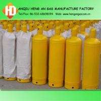 Buy cheap industrial acetylene gas product