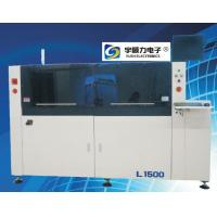 Buy cheap GSE Automatic Vision Screen Digital Solder Paste Printer High Speed 0-200mm/s product