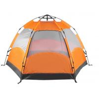 Buy cheap 5 To 8 Persons Automatic Tents Sunshade Summer Camping Tent Garden Fishing Beach Picnic Rainproof Shelter product