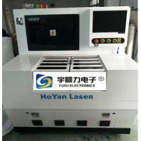 Buy cheap Ultraviolet laser cutting machine - Dual- table milling knife - MicroScan Cutting machine (Model :5000DP) product