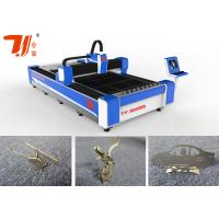 Buy cheap 2000W High Power Laser Cutting Machine , Fabric Cutting Equipment 3000mm × 1500mm product
