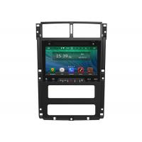 Buy cheap Multimedia Gps Android Car DVD Player Hd Original Panel Mult Touch Screen product