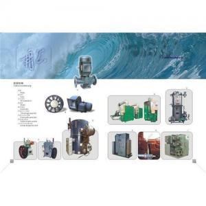China Marine pump,ventilation fan,air compressor,oil water separator,incinerator,valve on sale