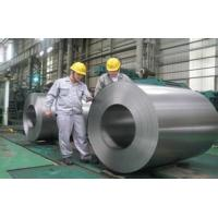 Buy cheap CRC , Cold Rolled Strip Steel , Cold Rolled Steel Sheet Thickness from 0.12-2.5mm product