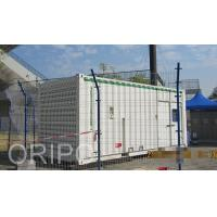 Buy cheap 1000kva 800kw container diesel generator with cummins KTA38 engine and high from wholesalers