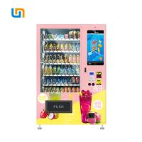 China Intelligent Credit Card Milk Drinks Orange Juice Vending Machine With Touch Screen on sale