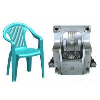 Buy cheap Chaise en plastique de moule d'OEM, produit de plastique de fabricant d'injection de moule from wholesalers